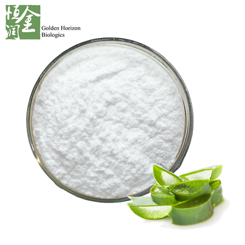 100% Organic Aloe Vera Gel Freeze Dried 200X Powder for Cosmetics