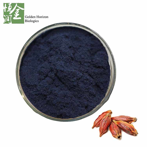 Natural Bule Pigments Gardenia Blue