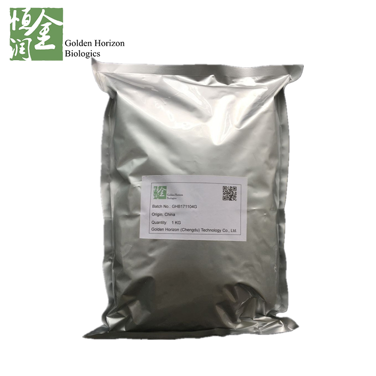 Factory Supply Natural Gentian Root Extract Powder 3% -10% Gentiopicroside