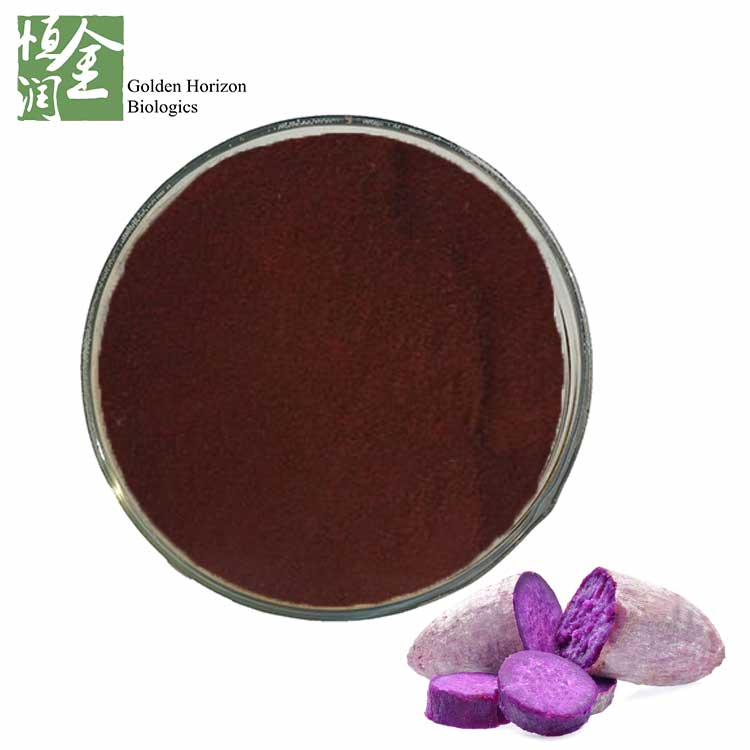 Natural Pigments Purple Sweet Potato Red Color
