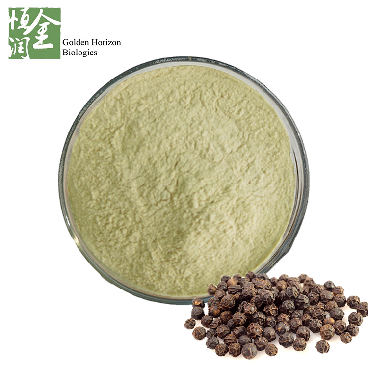 Black Pepper Extract 95% 98% Piperine Powder in Bulk