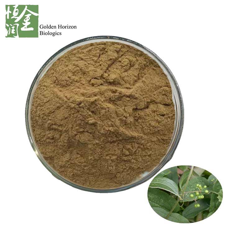 Factory Supply Natural Sarsaparilla Root Extract Sarsasapogenin