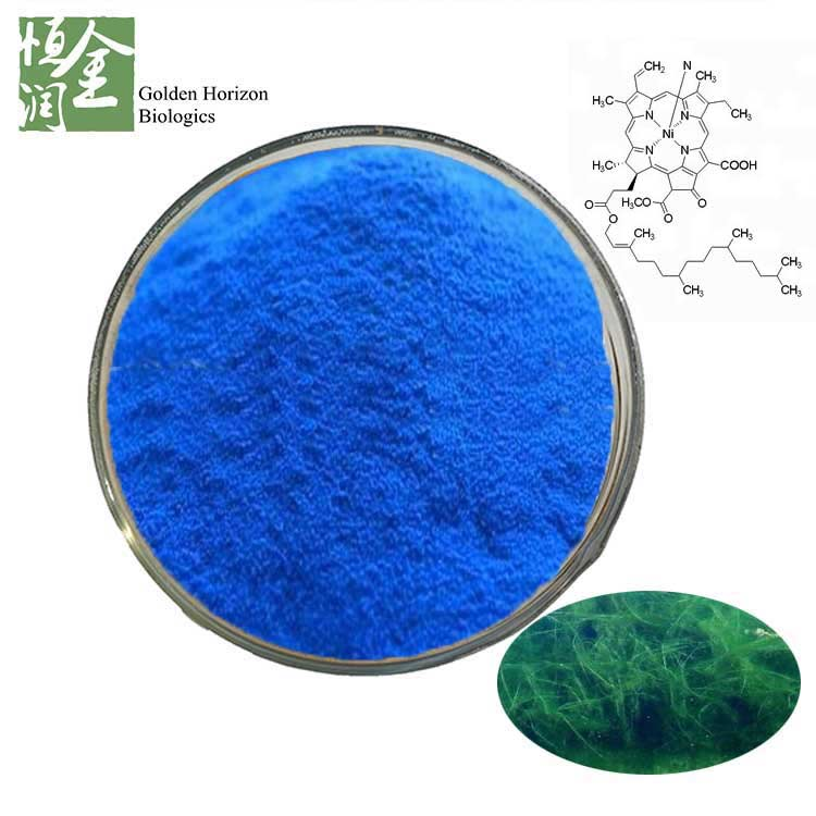 Natural Blue Food Coloring Spirulina Blue Color--------C.V. 18
