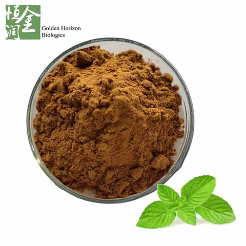 Wholesale Best Selling Products Oregano Extract