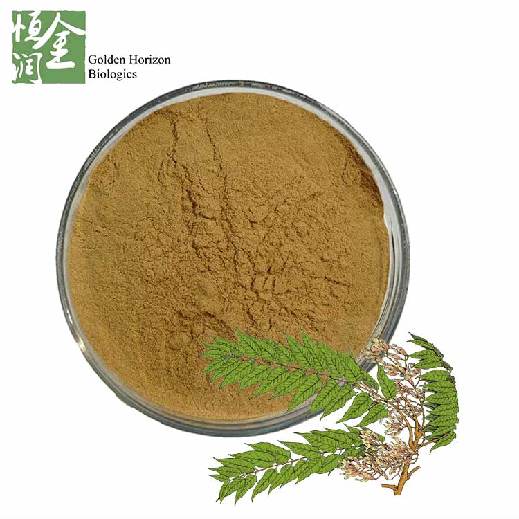 Cortex Ailanthi Extract / Ailanthus Bark Extract / Bark of Tree of Heaven Extract 5:1 10:1 20:1
