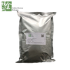 Wholesale Phystatm Standardised Tongkat Ali Extract Powder Anti Rheumatic