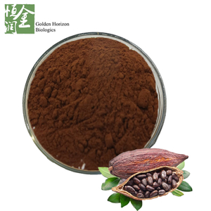 High Quality Cocoa Bean Extract Theobromine Powder CAS 83-67-0