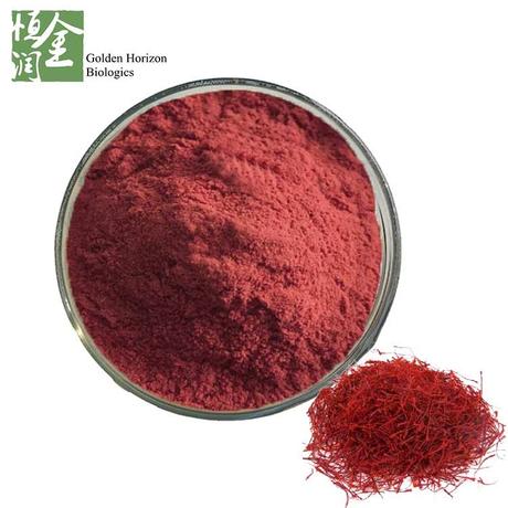 High Quality Safflower Carthamus Tinctorius L Extract Powder