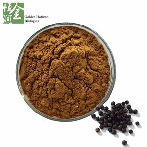 Manufacture Supply Best Quality Black Pepper Extract Piperine Powder