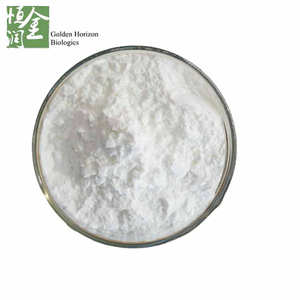 Factory Supplier Feed Additives Phytase Enzyme