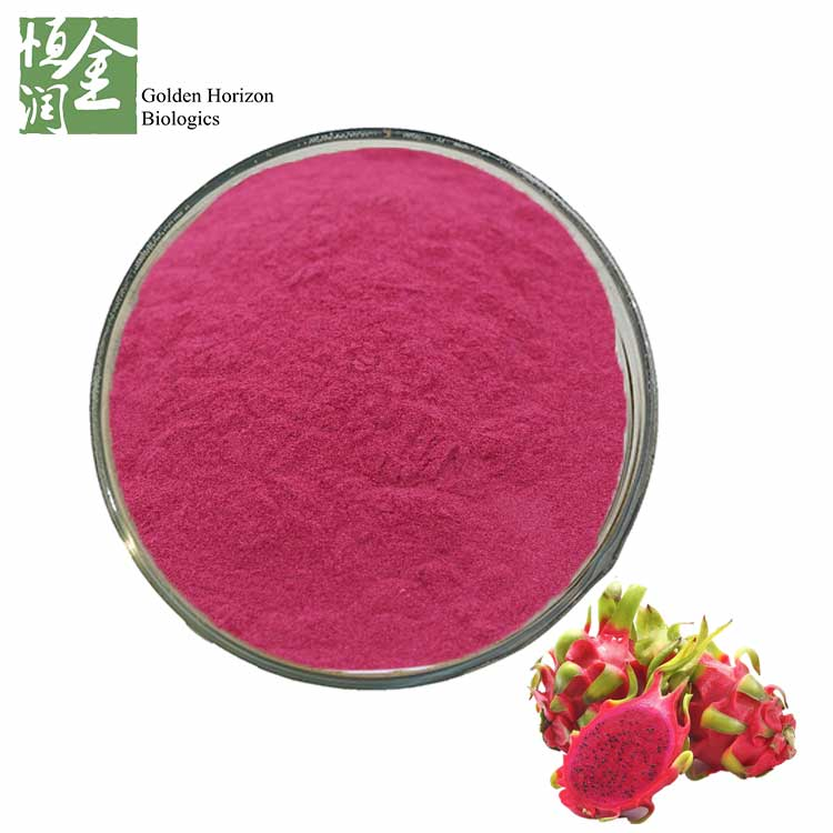 Freeze Dried 100% Natural Dragon Fruit Powder Pink Pitaya Powder