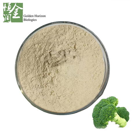 Factory Bulk Supply Natural Broccoli Extract Sulforaphane